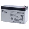 Yuasa NP Range Battery Back Up Door Entry Systems