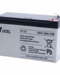 7ah 12volt Yucell Battery Back Up