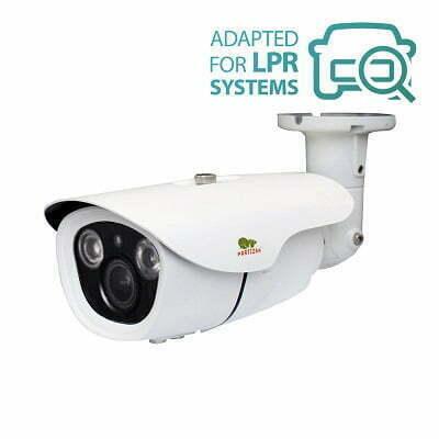 ANPR Camera 2.0MP IP Varifocal camera IPO-VF2RP