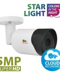 5.0MP IP Bullet camera IPO-5SP Starlight 1.0 Cloud Door Entry Systems